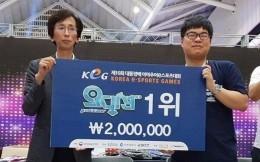 《劲舞团》被选定为韩国电竞正式项目 计划举办国家对抗赛