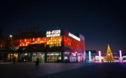 室内体育竞技主题乐园Hi-Fun获5000万元战略融资, 3 年内将拓展10家门店