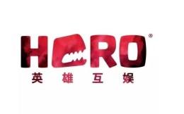 英雄互娱公布2019年第一季度财报,营业收入为3.31亿