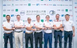 6000万年投入、25年坚守 沃尔沃炼成中国高尔夫第一IP