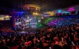 《球球大作战》公布全年电竞赛事:全面提高赛事奖励和战队扶持金额