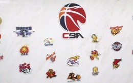 CBA第一批9支球队新logo将于5月17日在Sneaker Con鞋展上发布