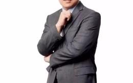早餐5.14   NBA中国高级副总裁王大为将出任CBA公司CEO 南安普顿签中国胸前赞助商