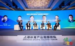 优化体育产业营商环境 助力上海体育产业再腾飞