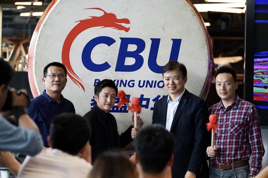 邹市明宣布将启动拳盟中华精英赛 培养后备人才