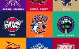 5.13-5.19体育营销Top10|CBA9队换新logo4队更名 卡尔美赞助武汉军运会