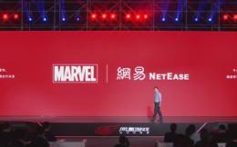 网易与漫威达成合作 将发行手游《超级争霸战》