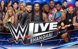 连续四年来华办赛!WWE中国赛9月21日重返上海