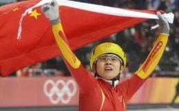 总局冬运中心组建速度滑冰和短道速滑国家队,王濛出任教练组组长