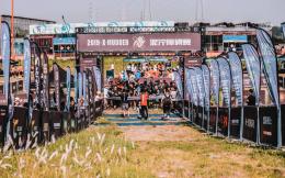 赛事规模逐年增长,近6000名选手参加X-Mudder泥泞障碍赛北京站