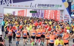 """呼马完赛吃烤全羊,""""健康中国""""第3季人民体育的新玩法"""