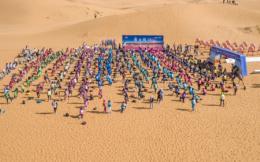 """蓝图在手 """"开能杯""""第五届中国环保沙漠挑战赛完美闭幕"""