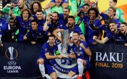 阿扎尔两射一传!切尔西4-1阿森纳夺欧联杯