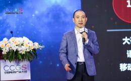 中国联通陈丰伟:借助5G提升电竞产业变现能力,加速电竞开发与生态模式创新