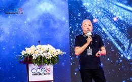 Newbee电竞佟鑫:电竞俱乐部管理存在两大弊端,揭示收入结构模式