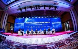 竞说非常论坛:如何跨界构建电竞产业体系