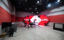 英雄联盟全新电竞直播中心上线 总面积3550㎡亚洲最大