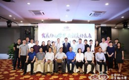 全国幼儿体育专家研讨会浙江台州举办 推动全国幼儿体育事业健康科学发展