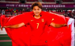 曝王霜将与大巴黎协商解约 欲返回国内踢球