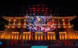 王者荣耀KPL春决延期至6月15日在西安曲江国际会展中心举行