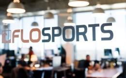 美国流媒体订阅服务公司FloSports获投4700万美元C轮融资