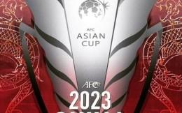 6.3-6.9体育营销Top10|2023年亚洲杯落户中国 央视奥运频道预计年底上线
