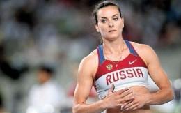 国际田联第11次投票延续俄罗斯禁赛周期 或无缘世锦赛