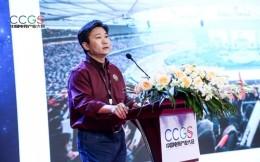 资本视角解读电竞价值,韩大为分享中国电竞产业投资策略