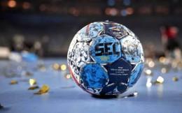 世界最大手球生产商SELECT赞助2019中国男子手球超级联赛