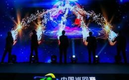 王游宇专栏:中国高尔夫权力游戏第三季 跨国婚姻的情殇