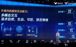 俞栋:2019中国电竞用户将达3.5亿 AI+电竞将创造无限可能