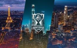 英雄联盟全球总决赛2020年重返中国,腾讯提前一年成立筹办委员会
