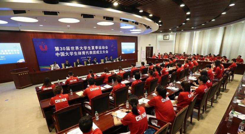 30届世界大学生夏运会中国代表团成立 乔丹体育成为官方合作伙伴