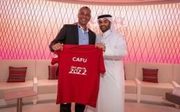巴西传奇球星卡福正式出任卡塔尔世界杯大使