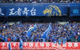 球迷恳谈会未实质性解决问题,江苏部分球迷协会将暂停组织看球