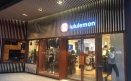 露露柠檬创始人7.78亿港元认购安踏0.59%股份