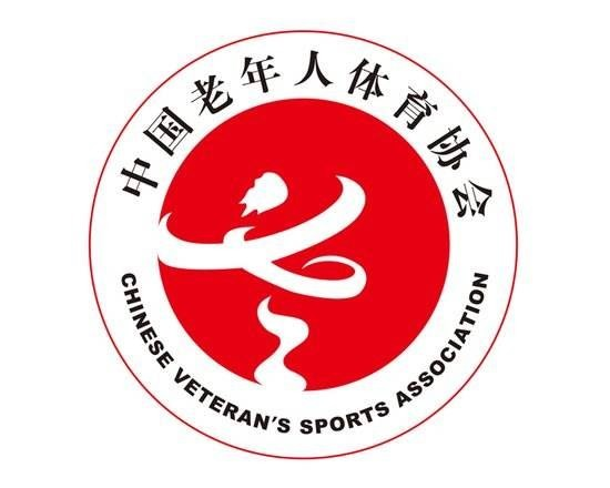 李有林、温文被增补为中国老年人体育协会副主席