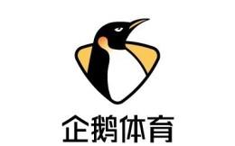 企鹅体育发声明否认融资受阻,今年二季度营收已是去年同期4倍有余