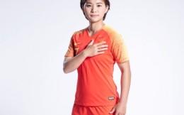 王霜重返武汉江大女足 身披24号球衣