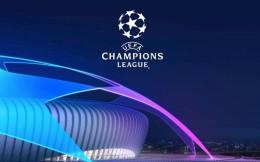 新赛季欧冠奖金分配方案:若全胜夺冠保底可拿8245万欧