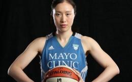 明尼苏达山猫官方宣布裁掉中国球员邵婷