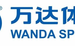 万达体育更新招股书 将于7月26日登陆纳斯达克市场