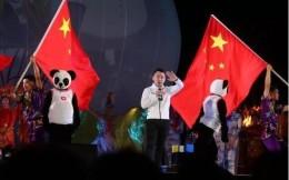 那不勒斯大运会落幕中国位居金牌榜第三,成都接棒2021大运会