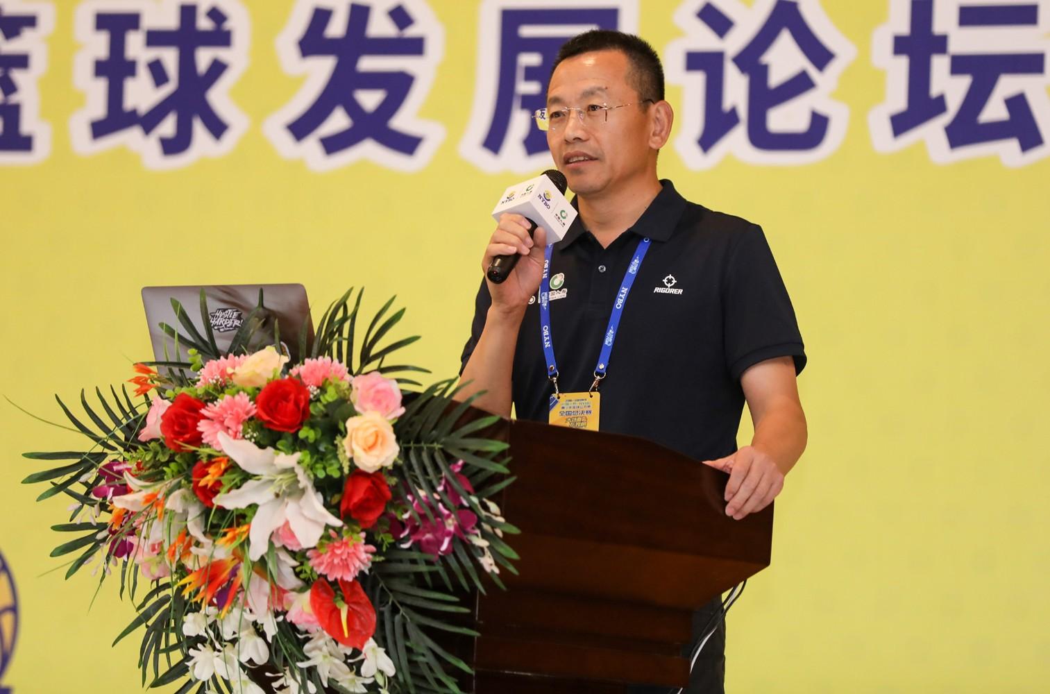 9.NYBO青少年篮球公开赛发起人、NYBO组委会主任陆浩在第三届中国青少年篮球发展论坛致辞.jpg