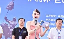 腾提度体育更名为腾提度传媒  苏玲:布局更广但不忘体育初心