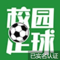 校园足球办公室