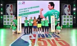 携手NBA中国布局篮球两大领域 中宏保险传递健康生活理念