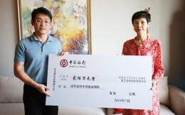 垒球名宿阎仿向中华全国体育基金会捐款200万,成立阎芳垒球专项基金