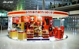首个篮球主题快闪店登陆首都国际机场  由盈方中国与首都机场商贸公司联手打造
