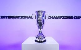百度成为2019国际冠军杯中国赛官方赞助商,将直播全部18场比赛